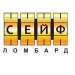 Рольставни и роллетные ворота в Алматы 6